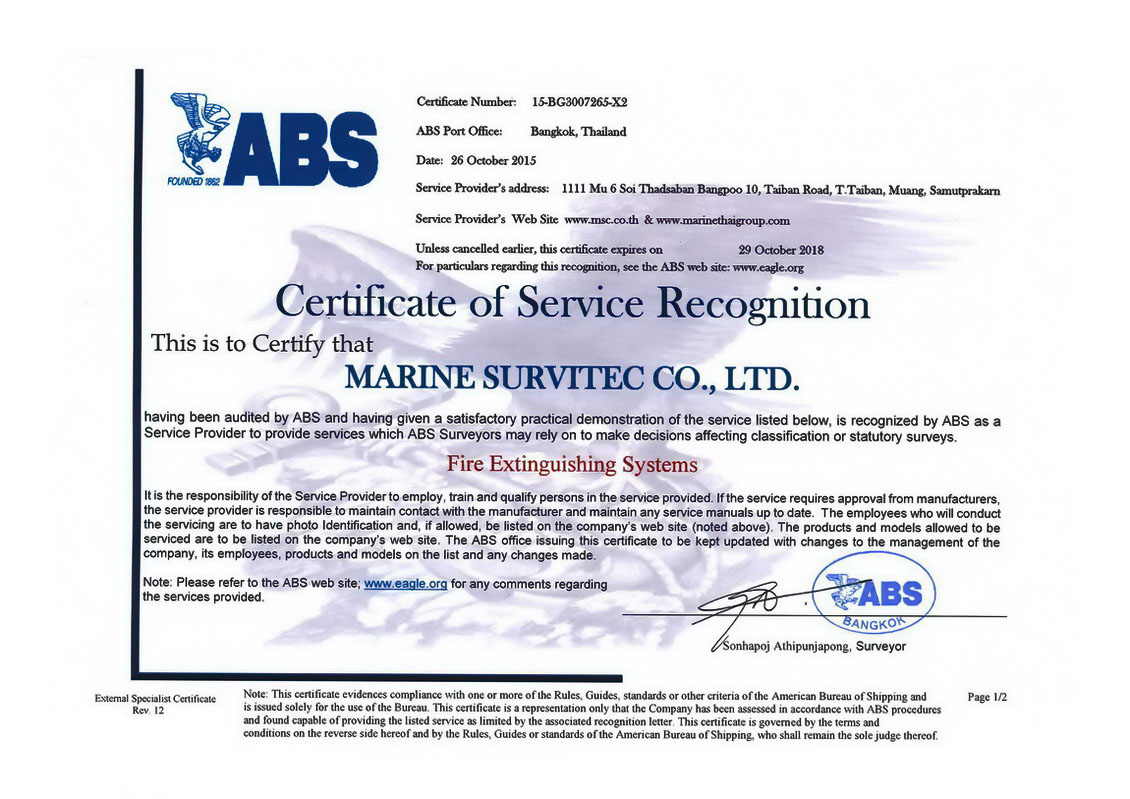 ใบรับรอง,Classification Societies,Marine servitec abs1
