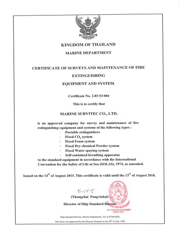 ใบรับรอง,Classification Societies,Marine servitec,tg1