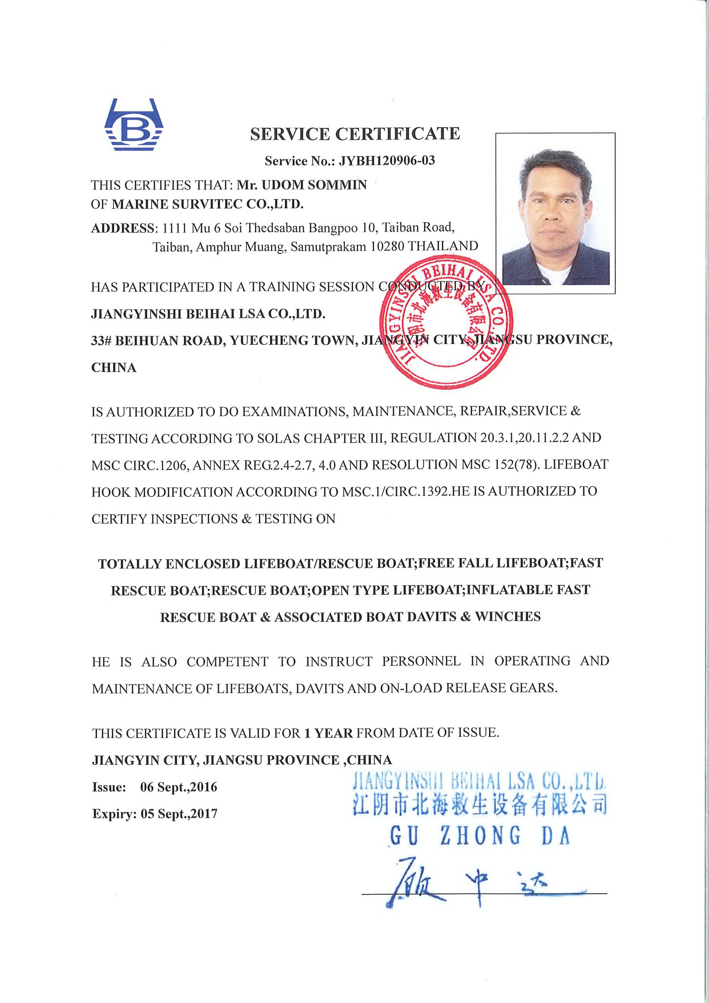 Jiangsu Beihai Dom Msc