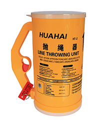 Huahai661